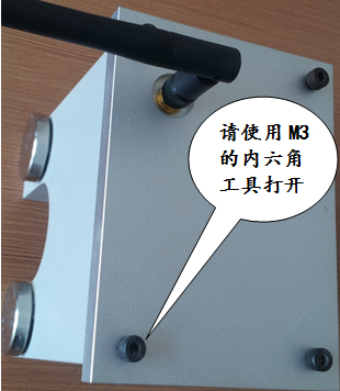 CSF-3GD载荷位移一体化无线示功仪安装图01.jpg