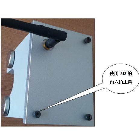 RC-GDJ3-A无线载荷传感器电池更换步骤1.jpg