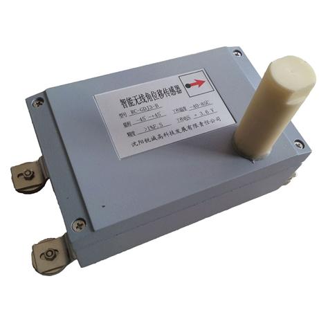 RC-GDJ3-B智能无线角位移传感器.jpg